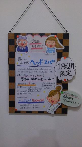 blog74.jpg