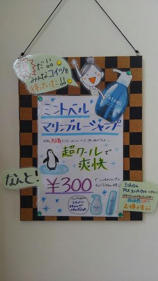 blog90.jpg