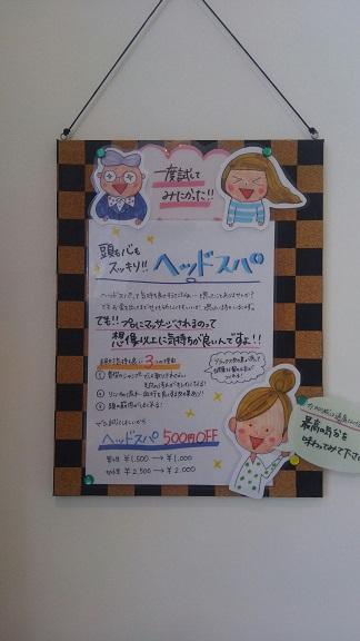 blog98.jpg